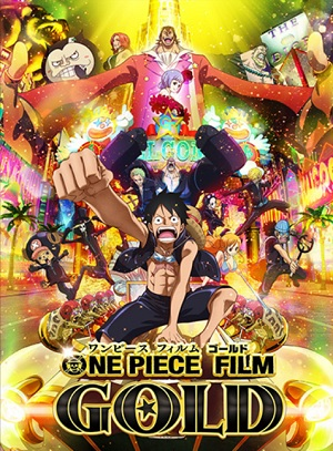 ONE PIECE 漫画やアニメ動画を無料